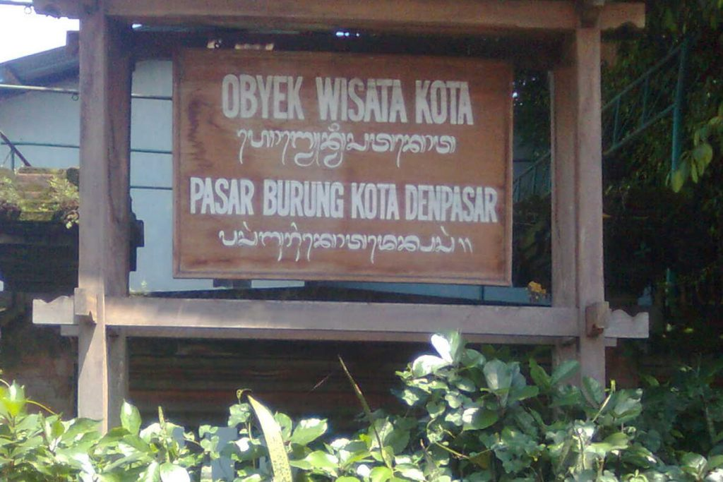 Denpasar Local Culinary Tour-02